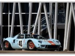 1967 Ford GT40 Mk1. Photo courtesy of RM Auctions.