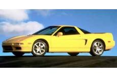 1997 Acura NSX
