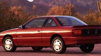 1997 Oldsmobile Achieva Series I