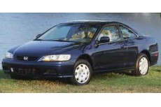 2001 Honda Accord Cpe LX