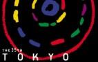 2001 Tokyo Motor Show Index