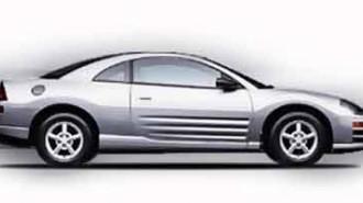 2002 Mitsubishi Eclipse RS