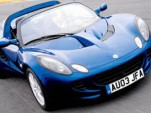 2005 Lotus Elise 