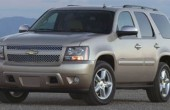 2008 Chevrolet Tahoe Photos