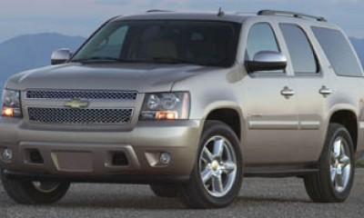 2008 Chevrolet Tahoe Photos