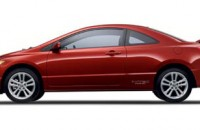 UsedHonda Civic Coupe