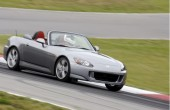 2009 Honda S2000 Photos