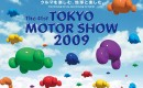 2009 Tokyo Motor Show