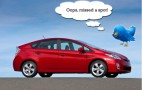 Win a 2010 Toyota Prius Solar Backpack With High Gear Media and Twitter