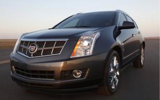 2010-2011 Cadillac SRX: Recall-Alert