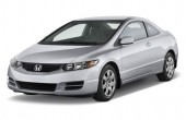 2011 Honda Civic Coupe Photos
