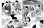 2011 Nissan Leaf Gets Manga Makeover For Monocle Magazine