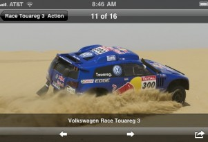 Dakar Is Almost Here -- Get Your Free Rally App From VW Now!