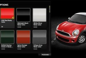 2012 MINI Cooper Coupe online configurator