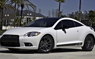 Mitsubishi Ends Eclipse Production With 2012 Eclipse SE