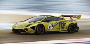 2013 Lamborghini Gallardo LP 570-4 Super Trofeo race car