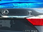 2013 Lexus ES 350 teaser image