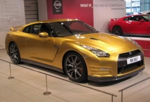 Nissan GT-R Usain Bolt special edition, Nissan headquarters lobby, Yokohama, Japan