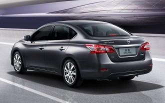 2013 Nissan Sentra, Steven Tyler, Bentley SUV: Today's Car News