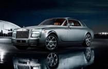 2013 Rolls-Royce Phantom Coupe Aviator Collection