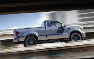 2014 Ford F-150 Tremor: EcoBoost Goes Short-Bed, Short-Cab