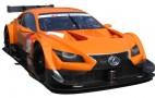 2015 Lexus RC To Go Racing In Super GT