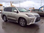 2016 Lexus LX 570 leak - Image via @Hamad1two3