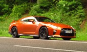 2017 Nissan GT-R Pictures