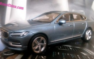 VW & GM Scandals Compared, 2016 Nissan Maxima, 2017 Volvo S90: What's New @ The Car Connection
