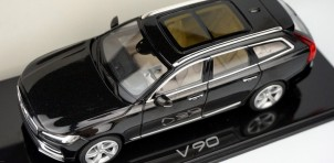 2017 Volvo V90 scale model - Image via Autohome