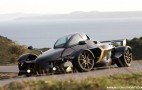a.d. Tramontana R-Edition officially revealed