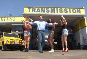 Arlen's Transmission Shop Commercial