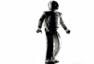 Video: Honda's 'Living With Robots' Screens At Sundance