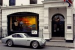 Aston Martin Zagato cars through the years