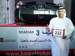 "Auction of ""1"" license plate in Sharjah, United Arab Emirates - Image via Emirates Auction"