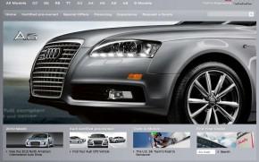 Auto Brand Websites: Audi, BMW, Benz Great; Tesla, Lotus, Lambo Lousy