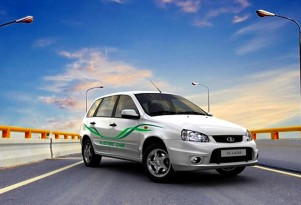 Lada Joins Electric Car Ranks, But Is It A Leaf-Beater?...