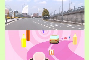 Backseat Driver app from ToyToyota