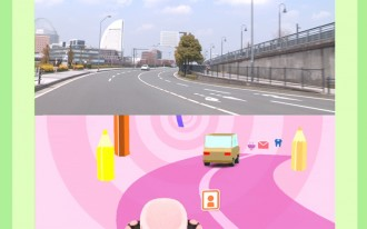 ToyToyota Lets Your Kids Be The Backseat Driver