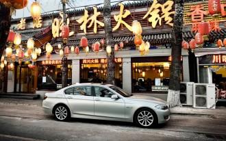China Green Car Goals, Electric Car Etiquette, 2016 Porsche 911: What's New @ The Car Connection
