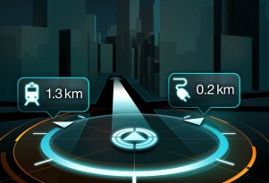 2013 BMW i3 Electric Car iPhone App Screenshots Teased: 2012 Detroit Auto Show