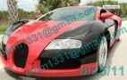 Mercury Cougar/Bugatti Veyron Mashup Found On eBay