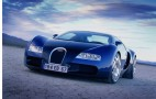 Original Bugatti Veyron EB 18.4 Concept Headed To Salon Rétromobile
