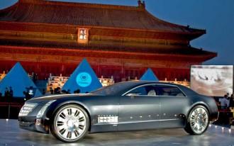 2004 Beijing Motor Show Preview