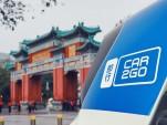 Car2Go in Chongqing, China