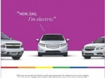 Chevrolet ad in the 2012 Motor City Pride program