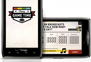Win A Chevy During The Super Bowl Using The Chevy Game Time App