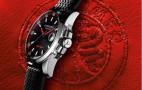 Chopard Celebrates Alfa Romeo Centenary With Exclusive New Watch Range