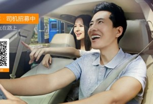 Apple gambles on ride-sharing with $1b investment in Didi Chuxing, China's Uber