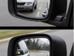 Rearview Backup Cameras: Dashed Expectations